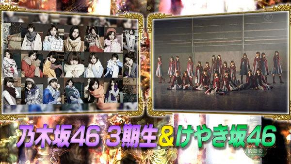 2016FNS歌謡祭 第2夜 橋本奈々未2