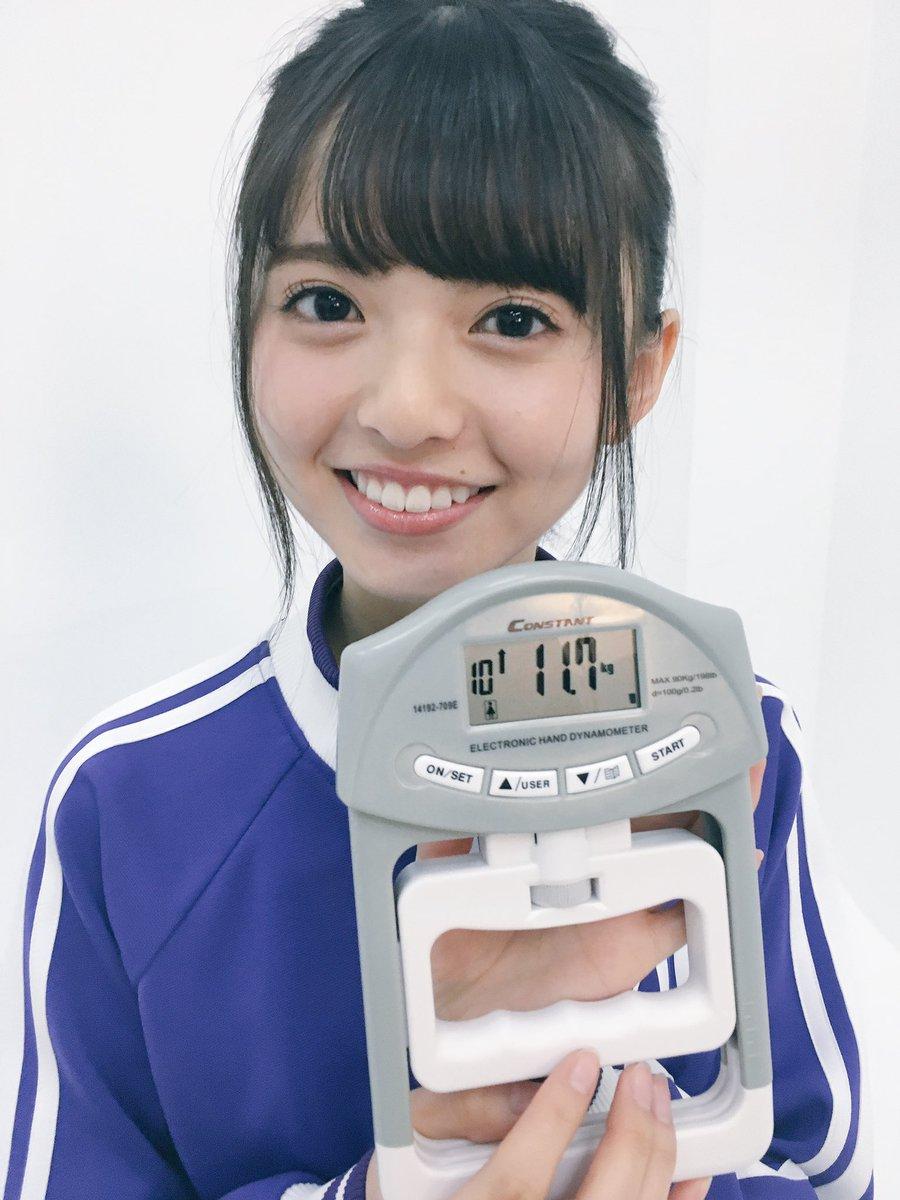齋藤飛鳥 11.7kg