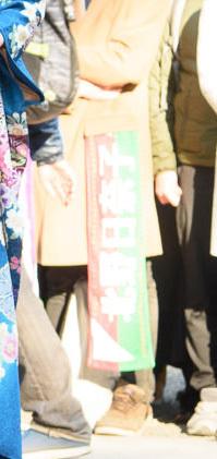 乃木坂46 96年組 成人式 集合写真2