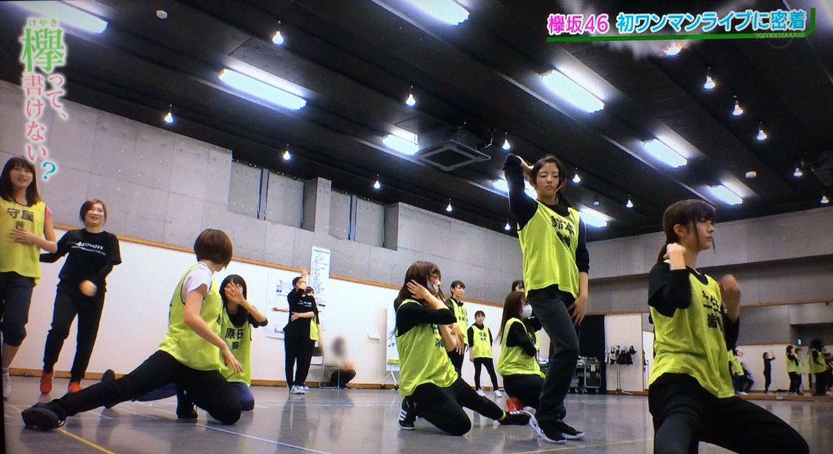 鈴本美愉 ダンス3