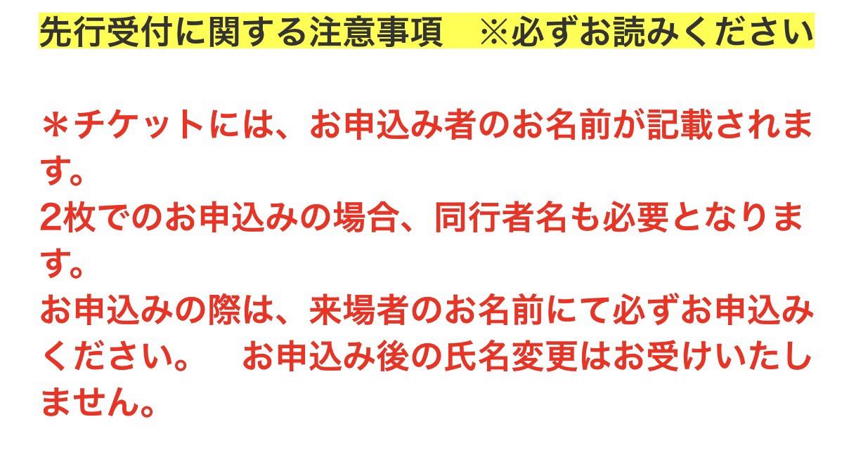 乃木坂46 3期生初公演「3人のプリンシパル」楽天チケット先行受付スタート