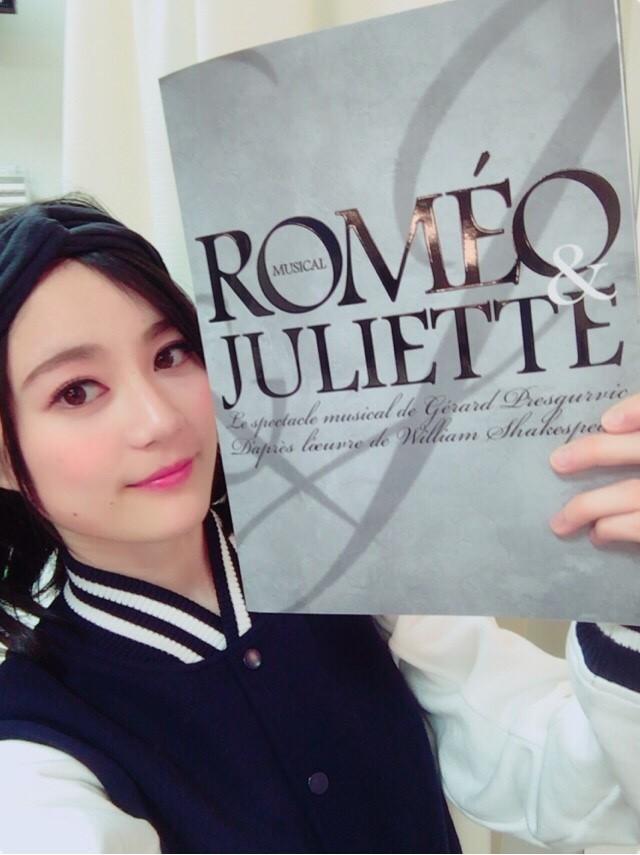 ロミジュリ 生田絵梨花 パンフレット