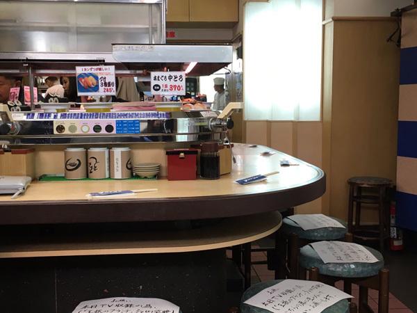 王様のブランチ 白石麻衣 渋谷 天下寿司2