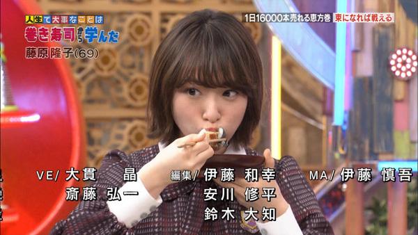 生駒里奈 箸の持ち方2