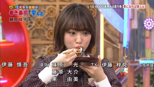 生駒里奈 箸の持ち方4