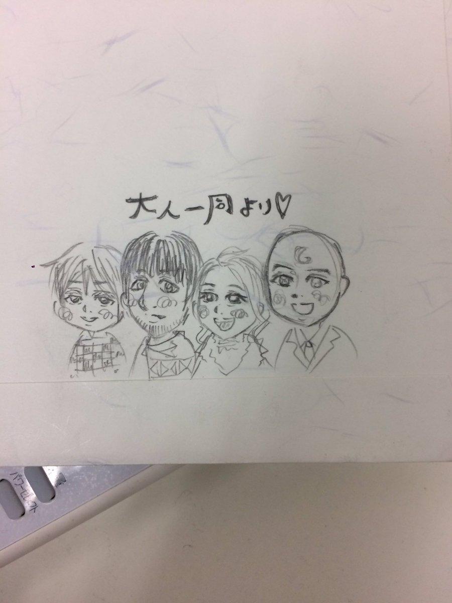 向井葉月 3人のプリンシパル 敢闘賞 目録2