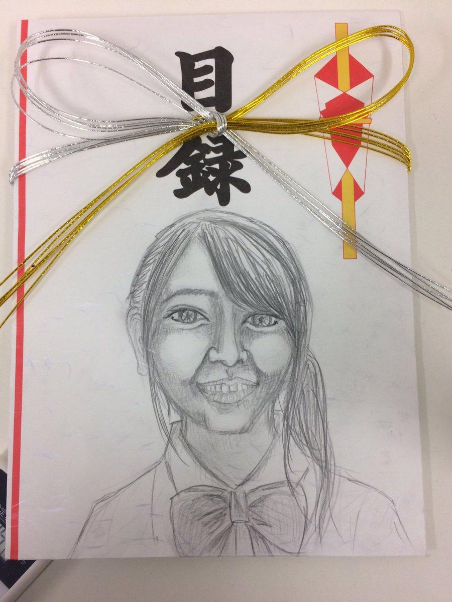 向井葉月 3人のプリンシパル 敢闘賞 目録
