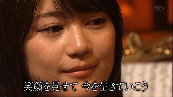 生田絵梨花 チカラウタ19