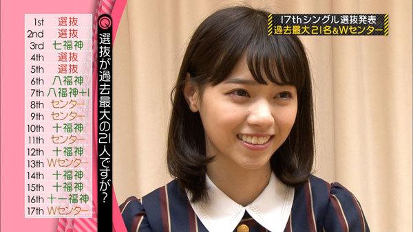 乃木坂46 17thシングル選抜発表 西野七瀬22