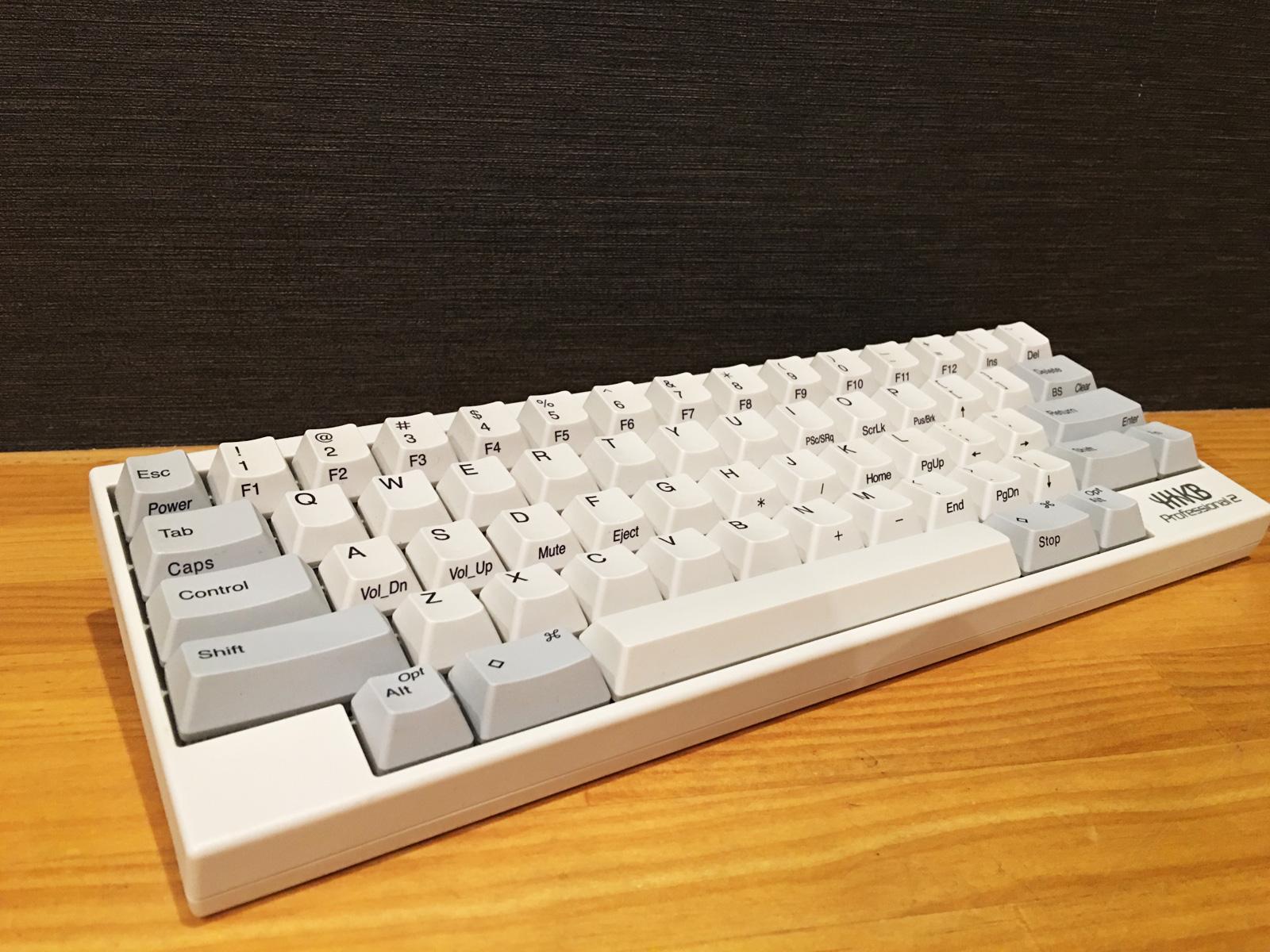 HHKB Professional Type-S