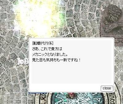screenLif006_201612161347198ab.jpg