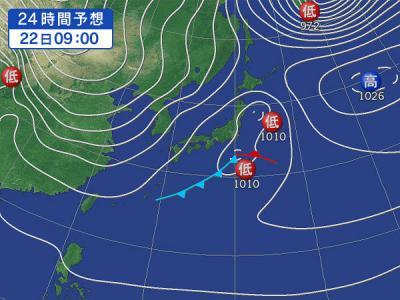 weathermap24[1]_convert_20161121092039