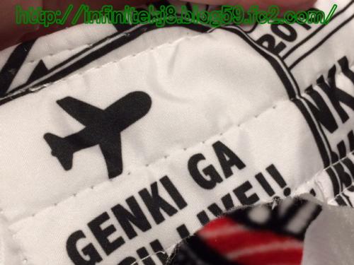 genkicloth2.jpg