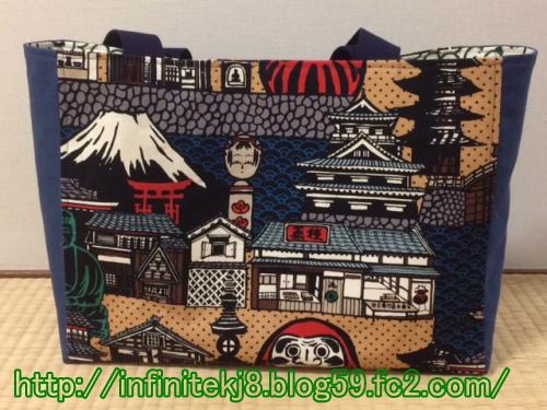 japanesebag2.jpg