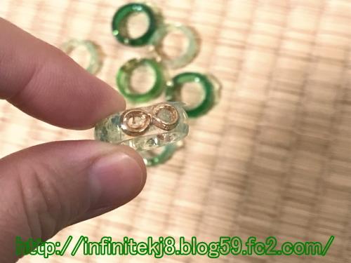 ring02061.jpg