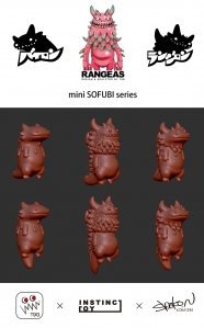 artist-mini-sofubi-series1-3d-topimage.jpg