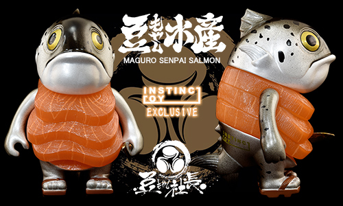 blog-topimage-maguro-senpai-instinctoy-limited-color.jpg