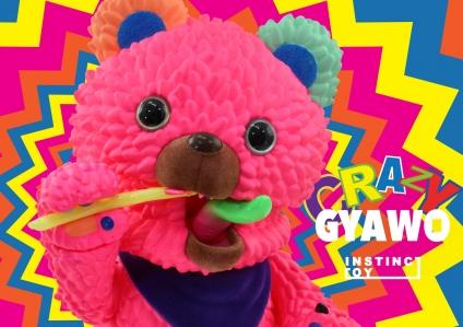 new-cragy-gyawo-colorfull-image.jpg