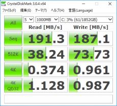 Pavilion 27-a170jp_CrystalDiskmark_2TB HDD_02