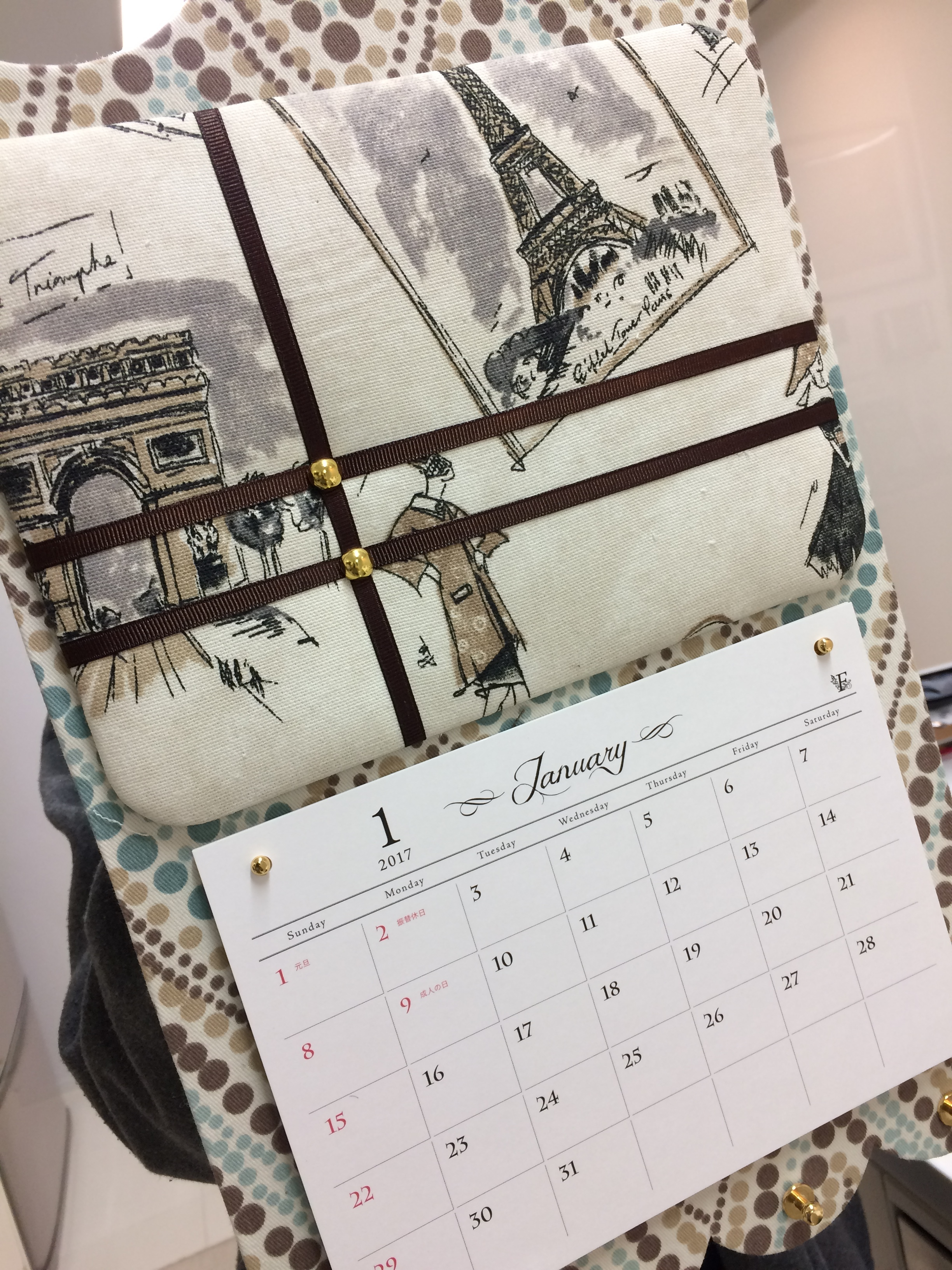 ペルメルカレンダー