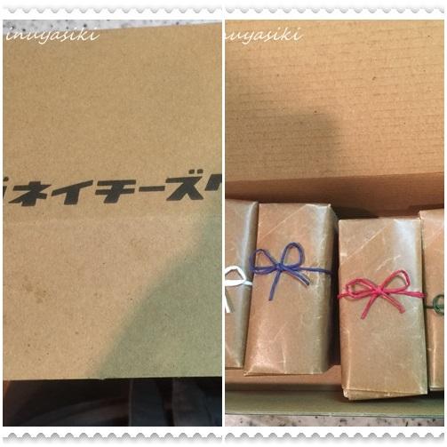 小金井チーズケーキ170121