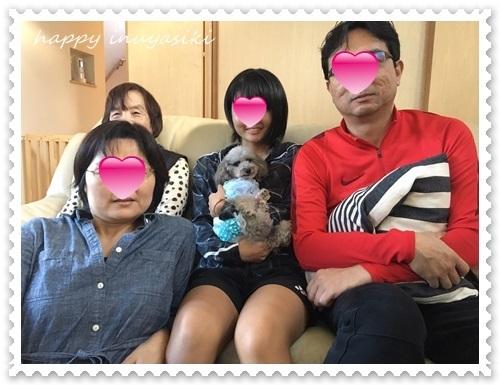 mini16IMG_4577-20161225.jpg