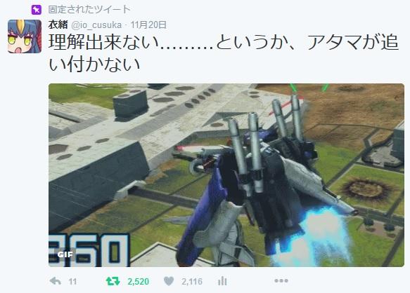 EX-S.jpg