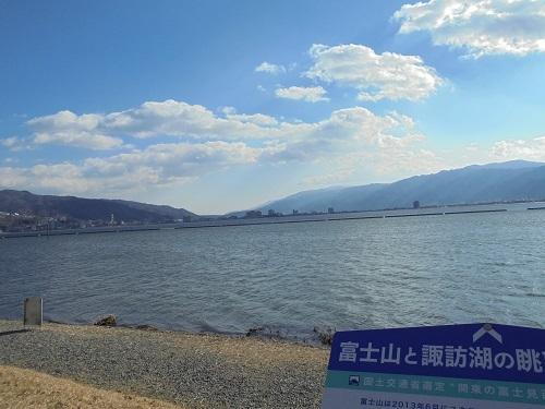 suwako (10)