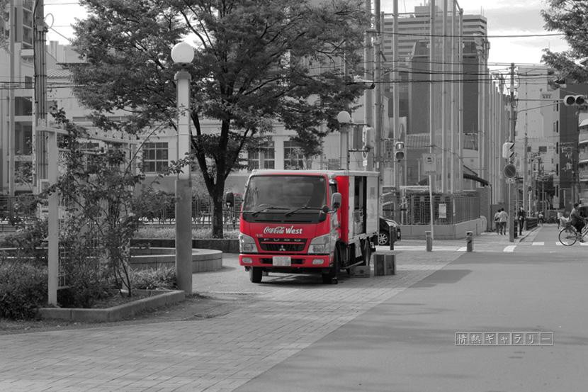 161028_red2.jpg
