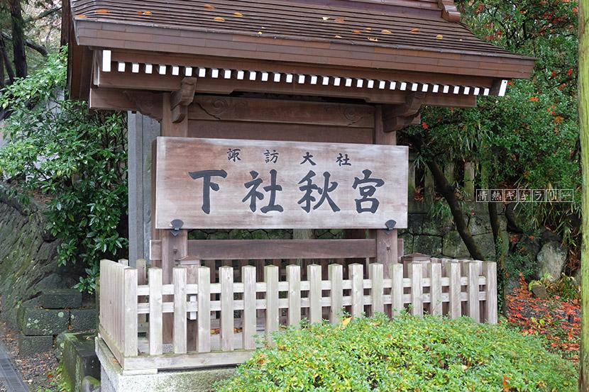 161127_aki2.jpg