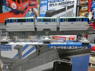 東京モノレール10000形プラレール