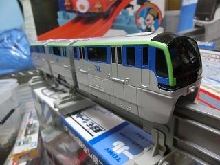 東京モノレール10000形プラレール 先頭車②