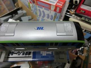 東京モノレール10000形プラレール 各車両の屋根