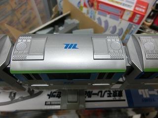 東京モノレール10000形プラレール 各車両の屋根②