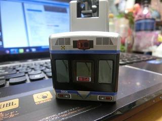 湘南モノレール5000系ブルーライン④