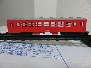 スーパーレール 50系客車「オハ50」