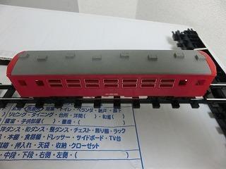 スーパーレール 50系客車「オハ50」④