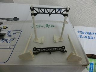 スーパーレール 架線柱