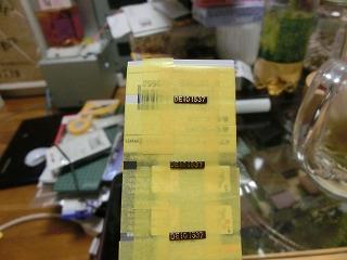 DE10 1537号機 ナンバープレート②