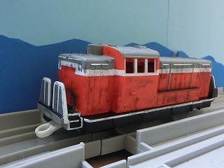塗装作業が終了した「わたらせ渓谷鉄道 DE10 1678号機」②