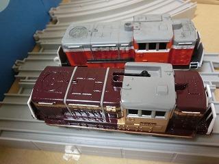 「わたらせ渓谷鉄道 DE10 1537号機」と並べて撮影④