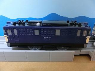 プラレール「EF60-19号機」一般色④