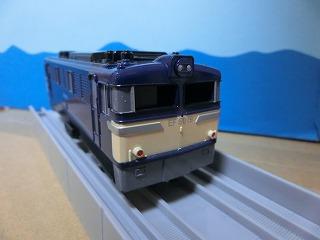 プラレール「EF60-19号機」一般色