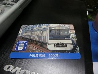 小田急 電車カード