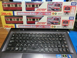 「西武鉄道9000系 RED LUCKY TRAIN」外箱
