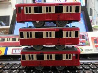 「西武鉄道9000系 RED LUCKY TRAIN」側面