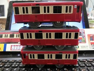 「西武鉄道9000系 RED LUCKY TRAIN」側面②