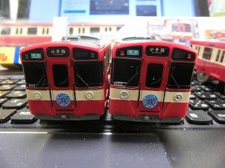 「西武鉄道9000系 RED LUCKY TRAIN」前面