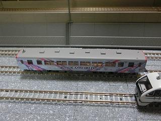 鹿島臨海鉄道6000系「アクアワールド大洗ラッピング」