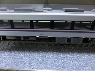 ナンバー取り付け後の鹿島臨海鉄道7000系④